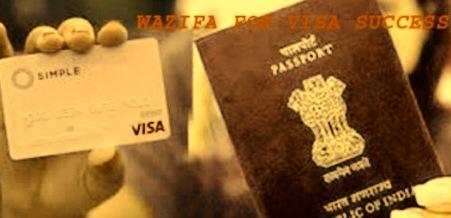 Wazifa For Visa Problem