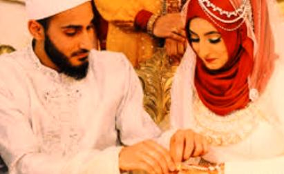 Surah Yusuf For Love Marriage