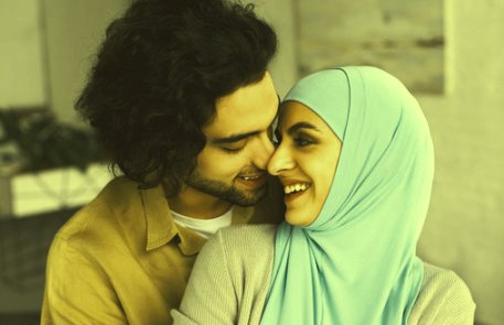 Islamic Dua For Love And Attraction