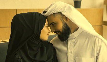 Islamic Prayer For My Husband Success